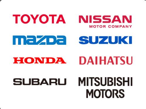 トヨタ、日産、マツダ、スズキ、ホンダ、ダイハツ、スバル、三菱の全車種対応。